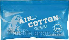 Air Cotton вата хлопок