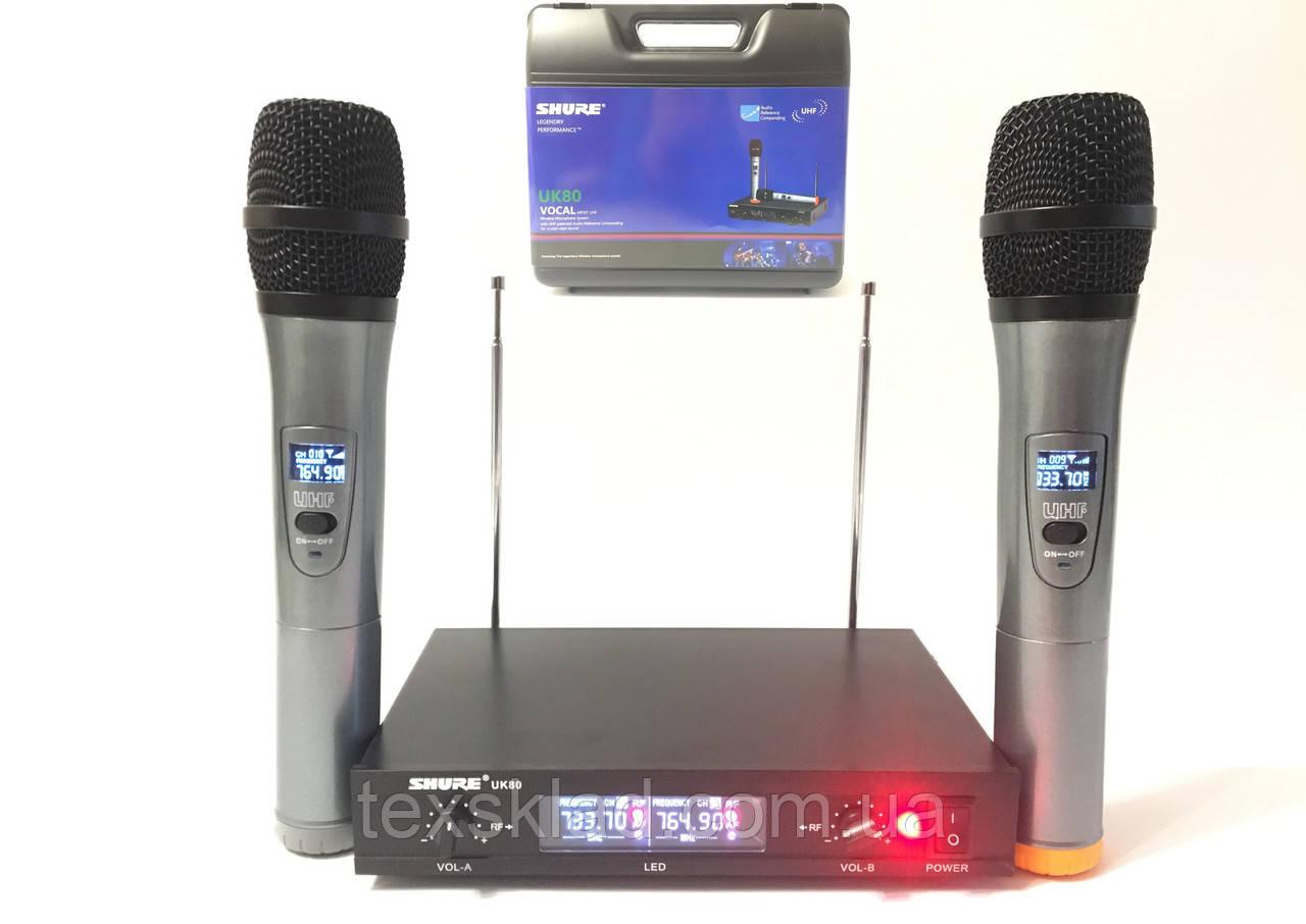 Беспроводные микрофоны SHURE-80