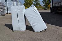 Торф в мешках нейтральный 5.5-6.5 Ph, фр. 0-7 мм, 250 л, фото 1
