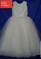 Платье нарядное бальное детское 9-10 лет молочное
