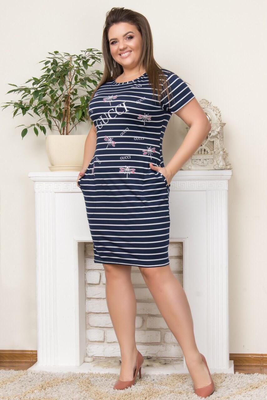 Красивое платье батальное со стрекозами 52-62