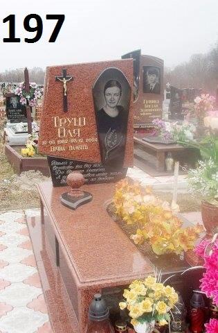 Одинарний пам'ятник із граніту на могилу плитка з червоного граніту