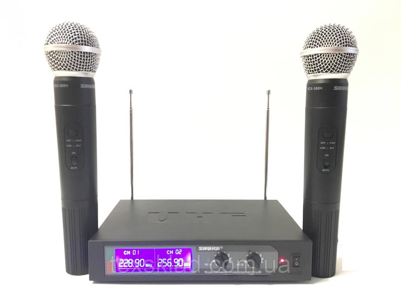 Вокальные радиомикрофоны для караоке SHURE KCX-388C