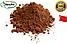 Мальтодекстрин коричневый (DE 10-20)  (Китай) Вес: 1 кг, фото 2