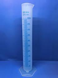 Циліндр поліпропіленовий 500мл