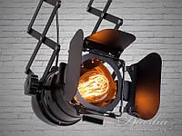 Направляемый светильник LOFT Кино