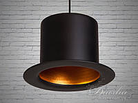 Винтажный светильник-шляпа LOFT