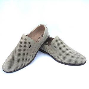 Бежевые туфли Kangfu без шнурков