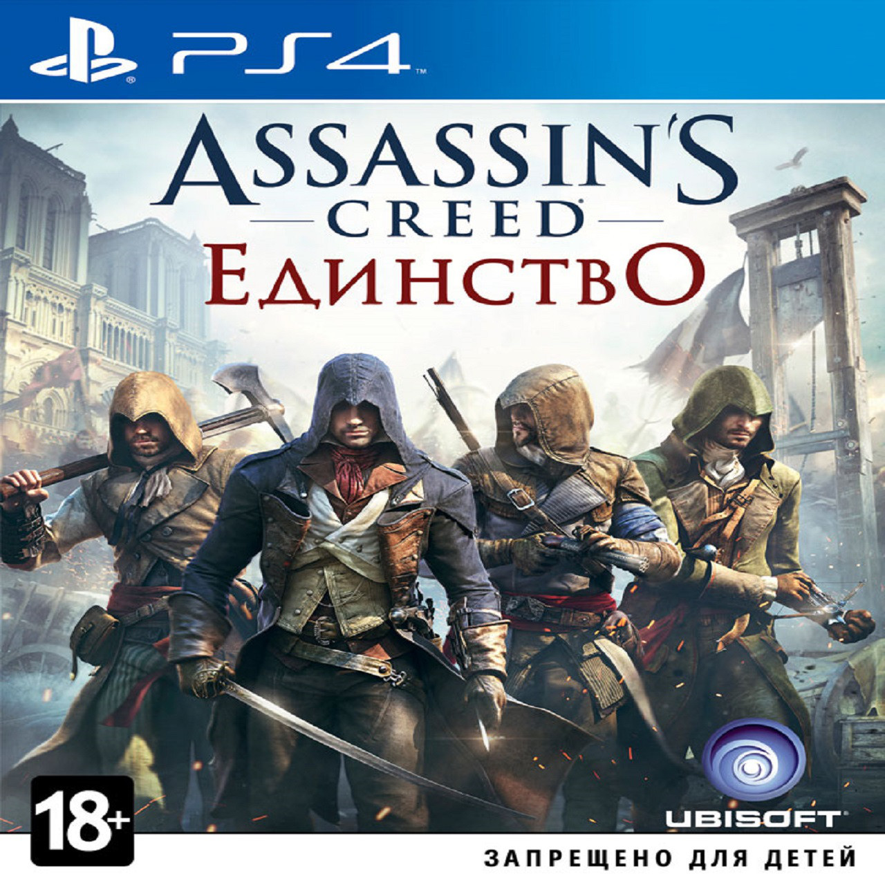 Assassin's Creed: Unity RUS PS4 (NEW)
