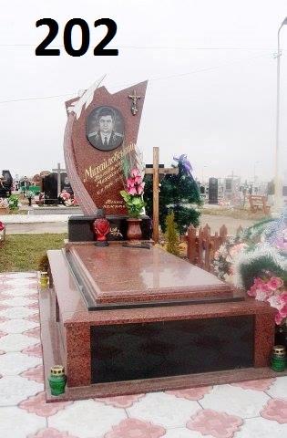 Одинарний закритий пам'ятник на кладовище з граніту комплект
