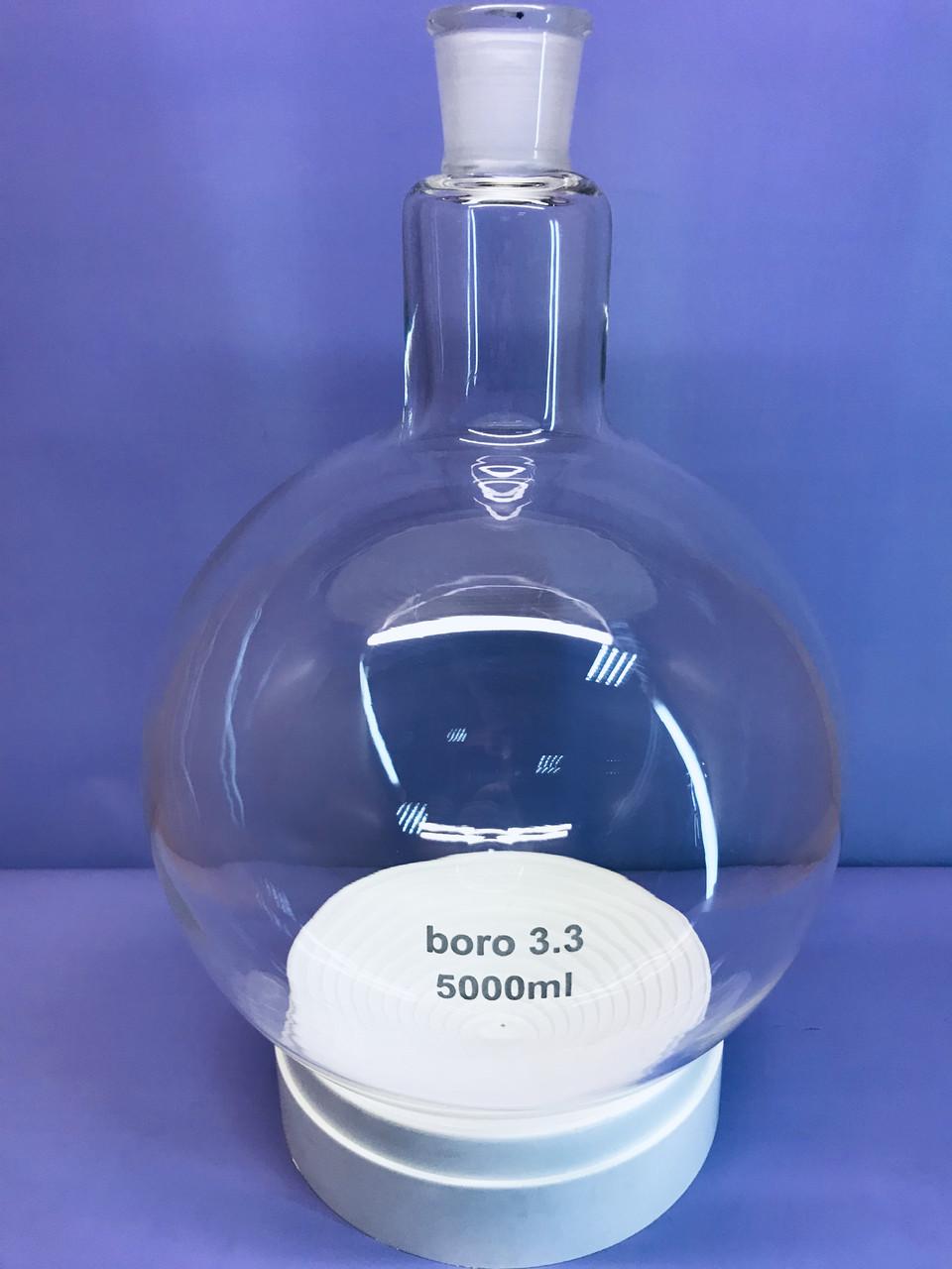 Колба кругодонна 5000 мл. зі шліфом 29/32, Boro 3.3
