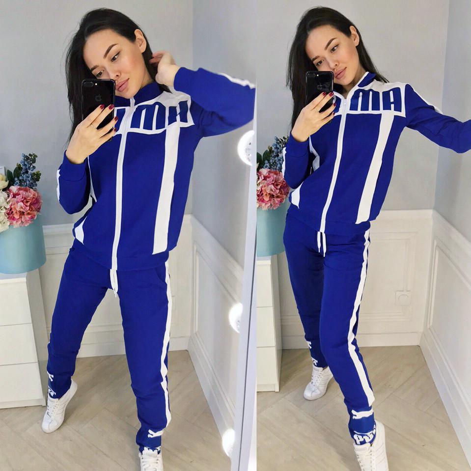 48529035a81 Женский стильный спортивный костюм двухнить до больших размеров 746