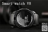 Часы Smart watch V-8/5804, фото 3
