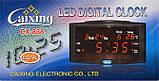 Настольный электроный часы VST-838, фото 4