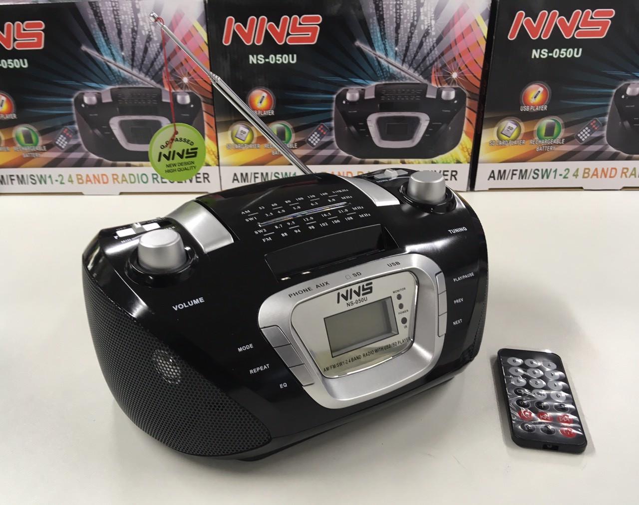 Радиоприемники NNS NS-050BT USB+SD (12 шт)