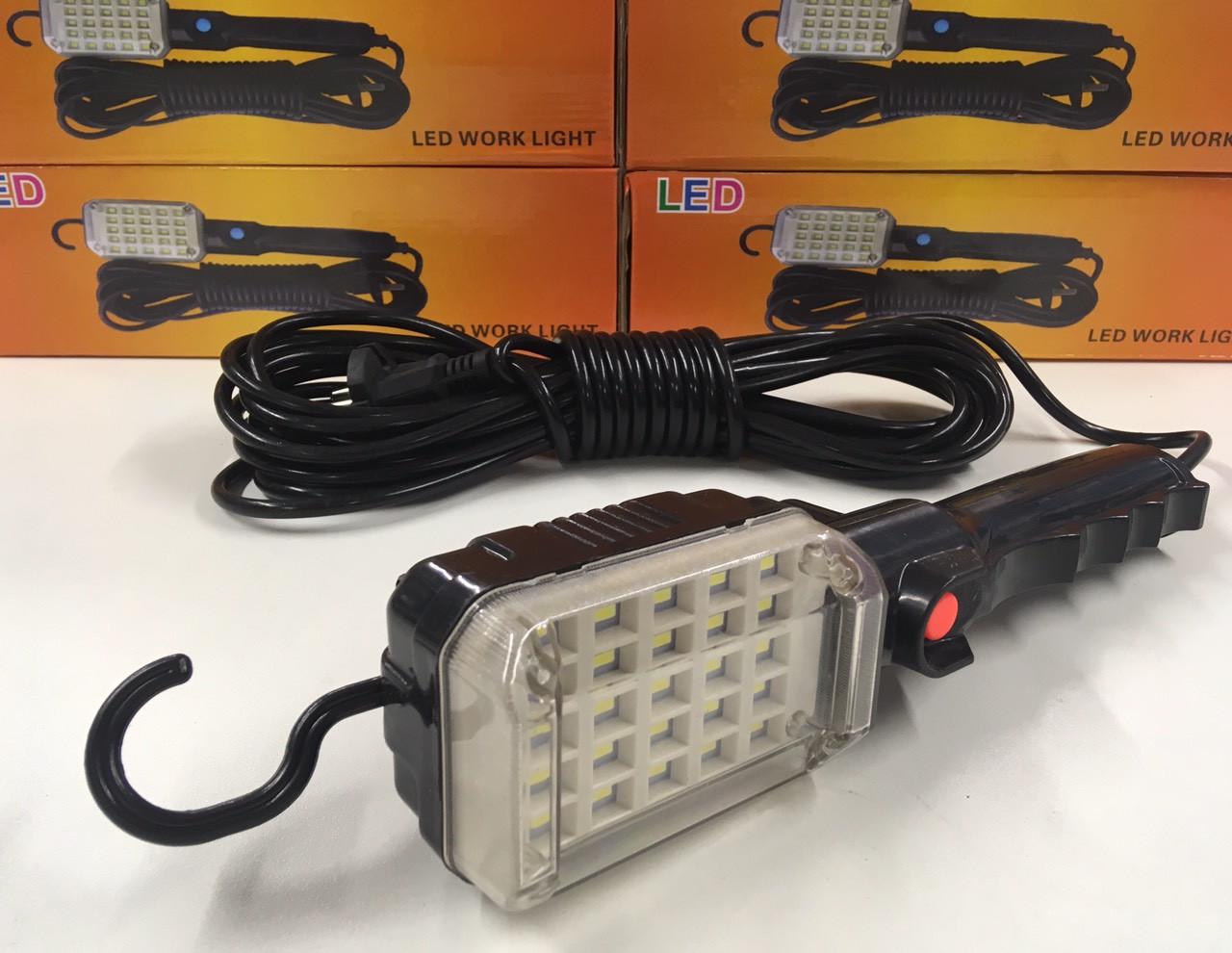Автомобильная лампа WD-041B/4125  WORKING LIGHT 10M/ 25LED/ 220V (40 шт)