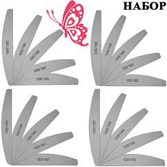 Пилка Лодка Серая 100/150, 100/180, 120/180, 150/180 Профессиональная в Наборе на 200 шт.