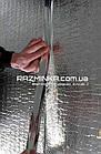 Алюминиевый скотч (фольгированный) 50 мм * 10 м.п., фото 3
