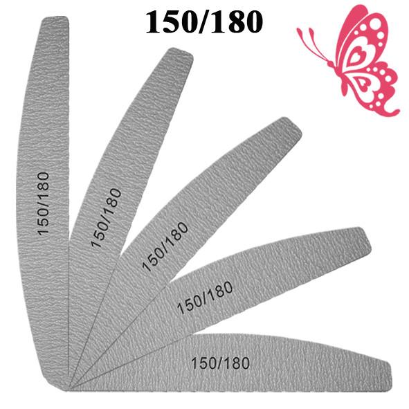Пилка Лодка Серая 150/180 Профессиональная для Ногтей Упаковкой в 50 шт.