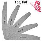 Пилка для Ногтей Лодка Серая 150/180 Профессиональная для Ногтей Упаковкой в 50 шт., фото 6