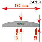 Пилка Лодка Серая 150/180 Профессиональная для Ногтей Упаковкой в 50 шт., фото 2