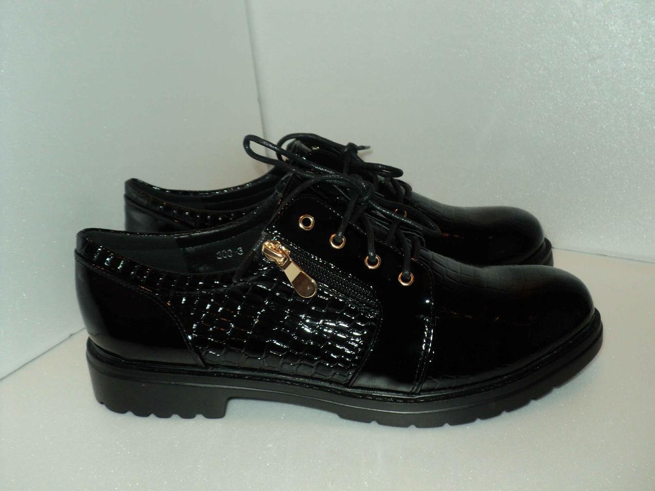 Лаковые женские туфли, батал, р. 41