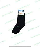 d1fa76c413c12 Шерстяные носки мужские в Украине. Сравнить цены, купить ...