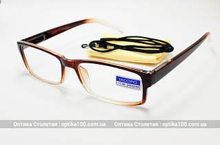 Готовые очки для зрения с диоптриями +0.75, +1.0, +1.25, +1.75, +2.0