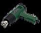 Фен Промышленный Craft-Tec PLD-2000, фото 2