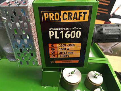 Паяльник Для Полипропиленовой Трубы Procraft PL 1600 20-63