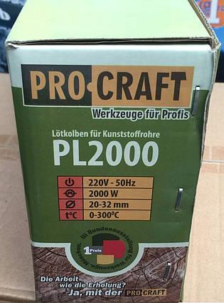 Паяльник Для Поліпропіленової Труби Procraft PL 2000 20-25-32