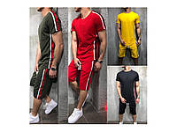 Мужской спортивный летний костюм  с лампасами (футболка+шорты)