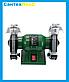 Точильный станок (точило) Craft-tec PXBG-202(150 круг), фото 2