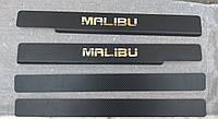 Накладки на пороги Chevrolet Malibu 2012 4шт. Карбон