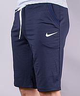 Шорты мужские спортивные эмблема ассорти синие, фото 1