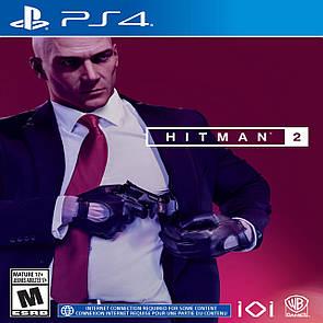 Hitman 2 SUB PS4 (NEW)