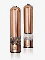 ТМ Berlinger Haus Солонка- перечниця електрическая Rose Gold Collection