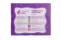 Видеоняня цифровая PICCOLO GUFO ZV36, фото 7