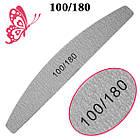 Пилка для Ногтей Лодка Серая 100/180 Двухсторонняя для Искусственных и Натуральных Ногтей, фото 2