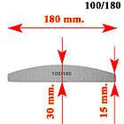 Пилка для Ногтей Лодка Серая 100/180 Двухсторонняя для Искусственных и Натуральных Ногтей, фото 3