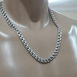 Срібна ланцюжок, фото 2