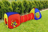 Палатка игровая детская 3в1 с туннелем, палатка дитяча іграшка розваги