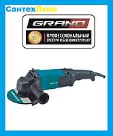 Болгарка Grand МШУ 180-2200