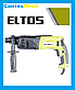 Перфоратор электрический  ELTOS ПЭ-1200 SDS +, фото 2