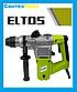 Перфоратор бочкової ELTOS ПЕ-1250 SDS +, фото 2