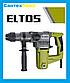 Перфоратор бочковой ELTOS ПЭ-1350 SDS +, фото 2