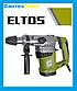 Перфоратор бочкової ELTOS ПЕ-1700 SDS +, фото 2