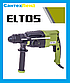 Перфоратор ELTOS ПЕ-1050 SDS +, фото 3