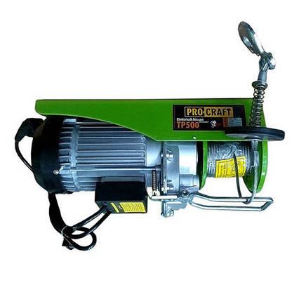 Підйомник Електричний Тельфер Procraft TP500
