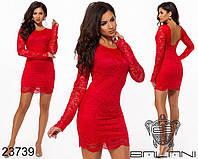 54d12a3c38c63f8 Облегающее красное платье с открытой спиной в Украине. Сравнить цены ...